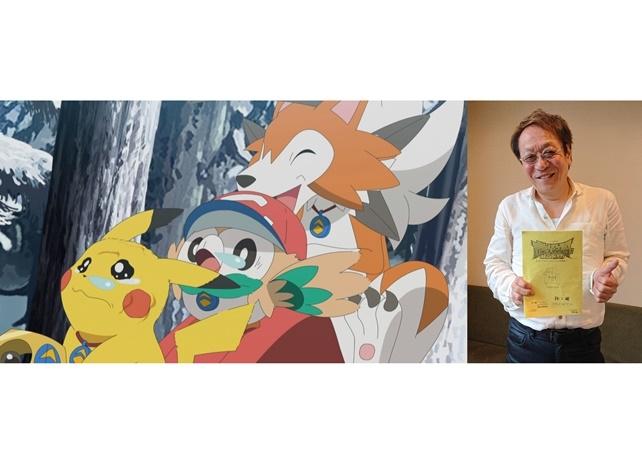 TVアニメ『ポケモン』全登場キャラクターのCVを堀内賢雄さんが担当