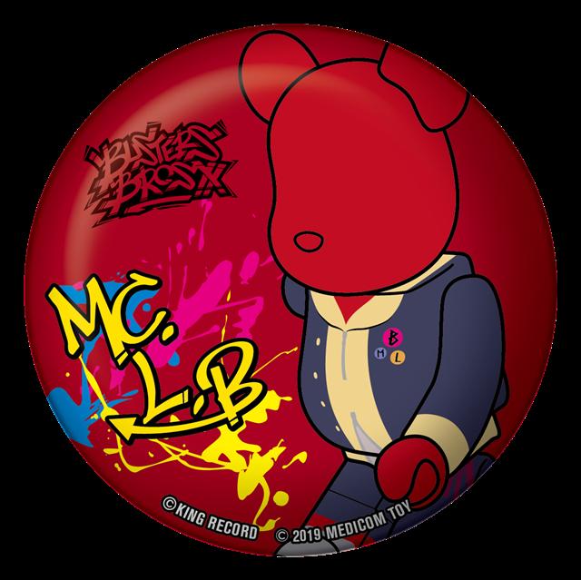 ヒプノシスマイク-7