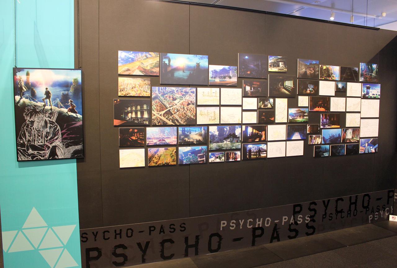 『PSYCHO-PASS サイコパス資料展 2112-2117/2120』レポ