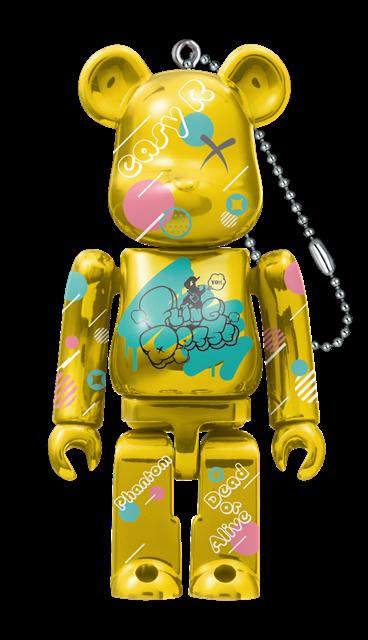 ヒプノシスマイク-24