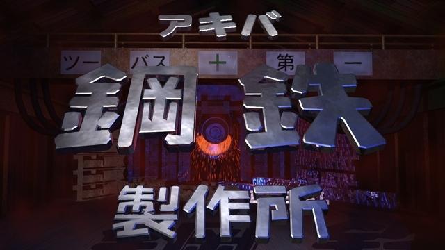 『ゲゲゲの鬼太郎』第60話「漆黒の冷気 妖怪ぶるぶる」より先行カット到着! 音楽・高梨康治さんと永富大地プロデューサーがラジオで対談
