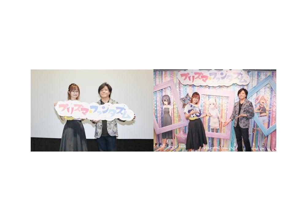 『プリズマ☆ファンタズム』初日舞台挨拶より公式レポ到着