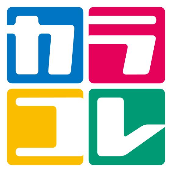 """『A3!』「カラコレ」シリーズ新アイテム登場! なんと""""club MANKAI""""の衣装Ver.がチャーム&バッジに-2"""