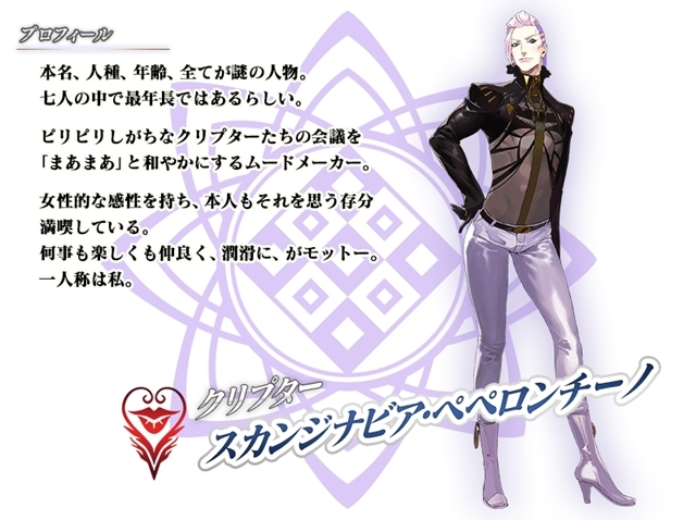 『Fate/Grand Order』メインクエスト第2部 第4章開幕! 合計10個のFGO PROJECT最新情報を大公開-2