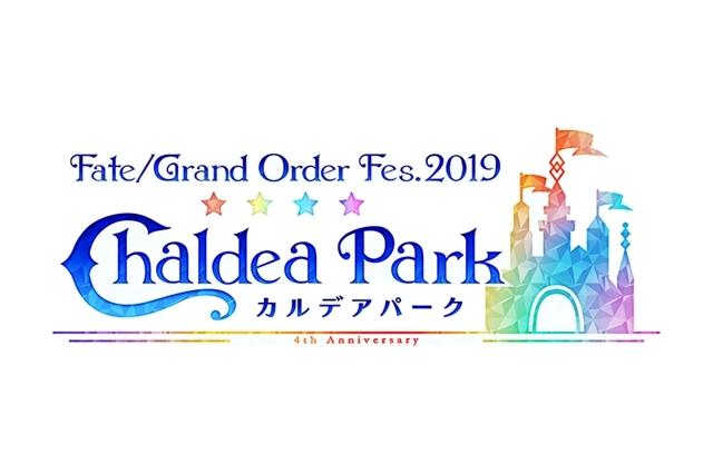 『Fate/Grand Order』メインクエスト第2部 第4章開幕! 合計10個のFGO PROJECT最新情報を大公開-8