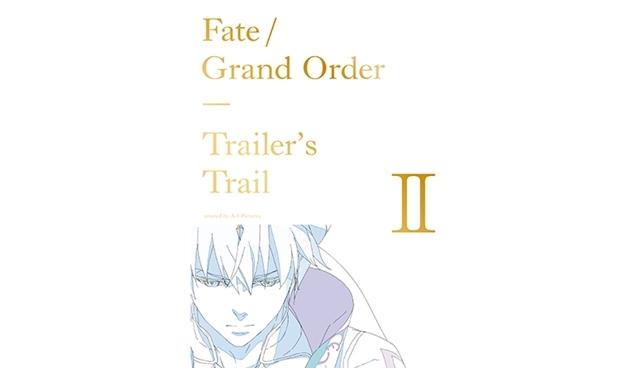 『Fate/Grand Order』メインクエスト第2部 第4章開幕! 合計10個のFGO PROJECT最新情報を大公開-11