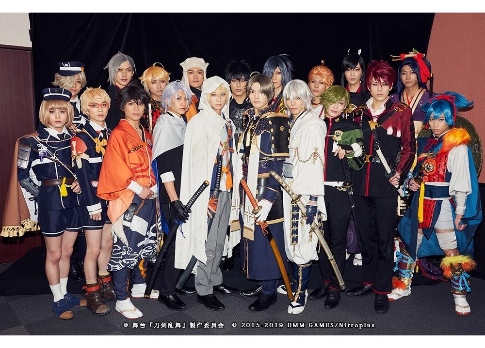 舞台『刀剣乱舞』最新作よりキャストコメント、ゲネプロ写真公開