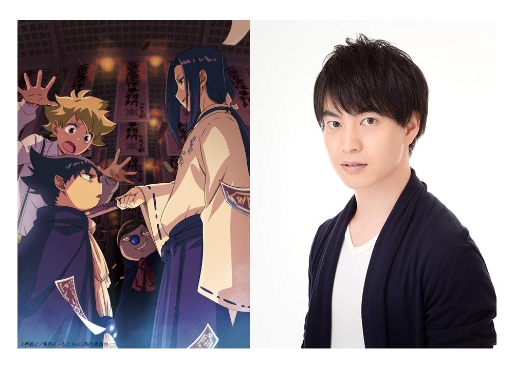 『ムヒョとロージーの魔法律相談事務所』TVアニメ第2期が製作決定!
