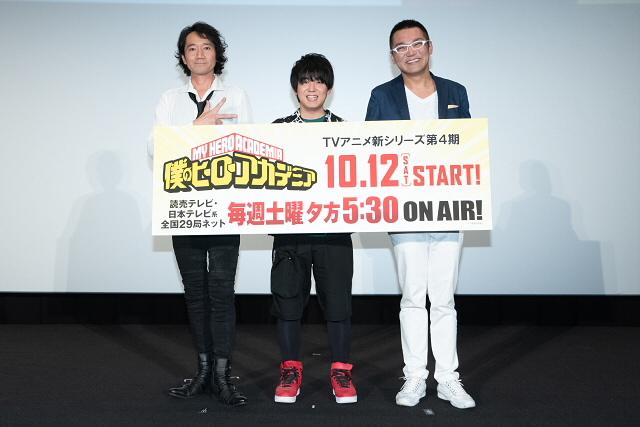 『僕のヒーローアカデミア』山下大輝さん、三宅健太さん、三木眞一郎さんが登壇したヒーローデーイベントの公式レポートが到着!-1