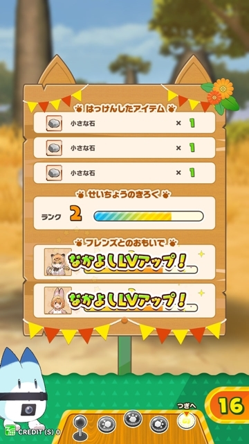 けものフレンズ-10