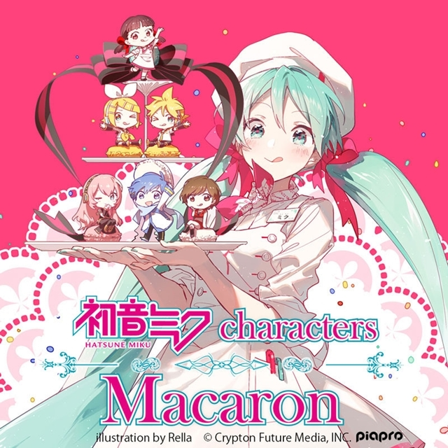 初音ミクキャラクターズ Macaronアニメイトオンラインショップで発売