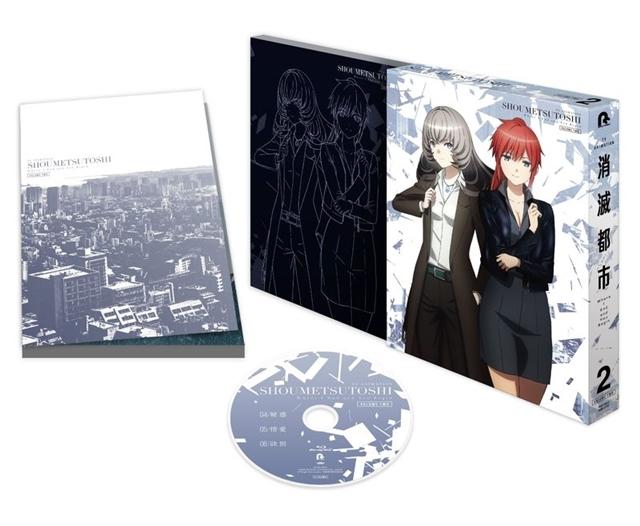『消滅都市』BD&DVD第1巻が本日発売、花澤香菜さん・杉田智和さんら声優陣が登壇するSPイベントの優先申込券を封入! 第2巻のジャケットも公開-5