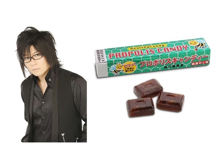 森川智之も愛用している「プロポリススティックキャンディー」がリニューアル