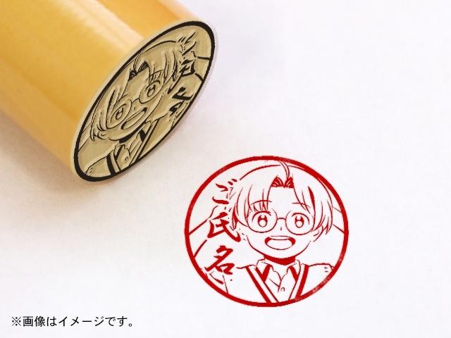 ▲陣内燕太・丸印 18mm