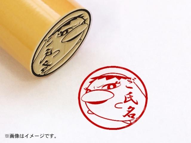 ▲ケッピ・丸印18mm