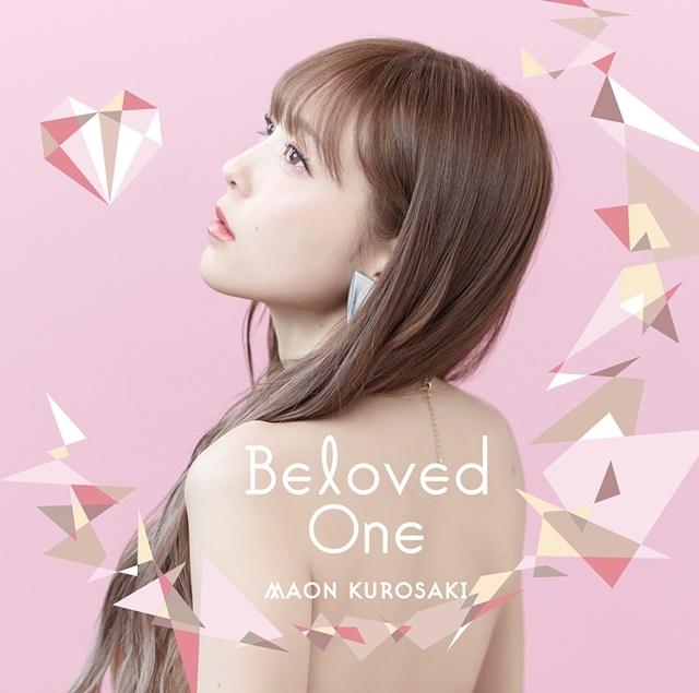 あなたに伝えたい素直な思いと、とびっきりの愛 全部を詰め込んだ最新作『Beloved One』|黒崎真音 ロングインタビュー-3
