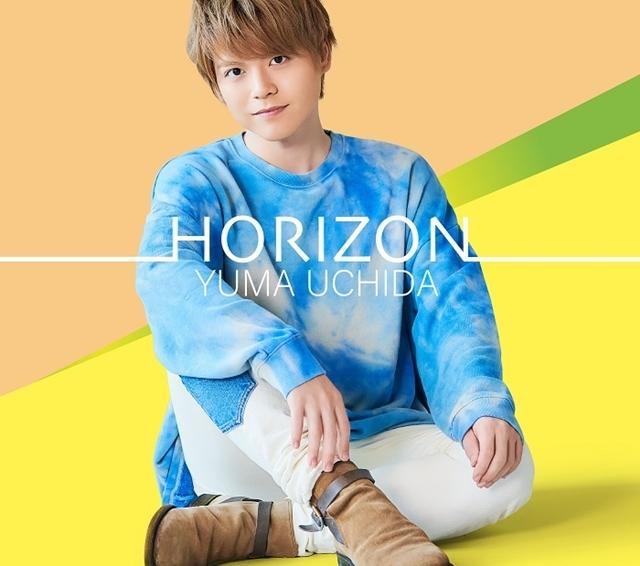 声優・内田雄馬さんの1stアルバム「HORIZON」より、ジャケ写&収録楽曲の詳細を公開! アニメイト特典情報もお届け-3