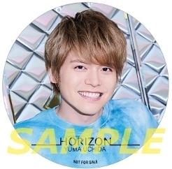 声優・内田雄馬さんの1stアルバム「HORIZON」より試聴動画が公開! 初の単独ライブツアーのタイトルも明らかに