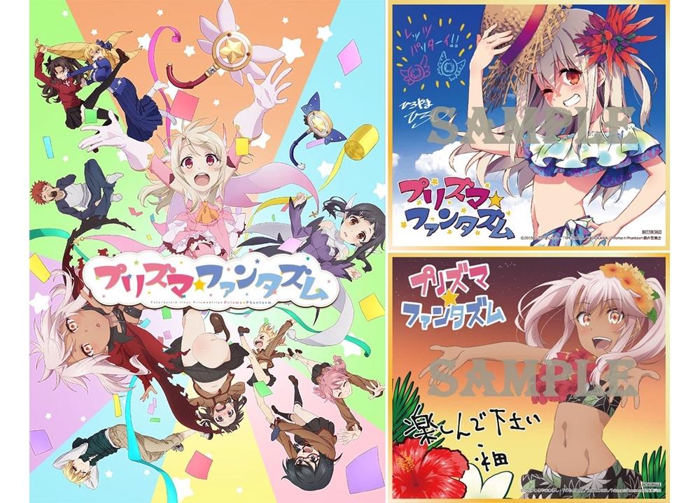 『プリズマ☆ファンタズム』7月12日から上映劇場の追加が決定!