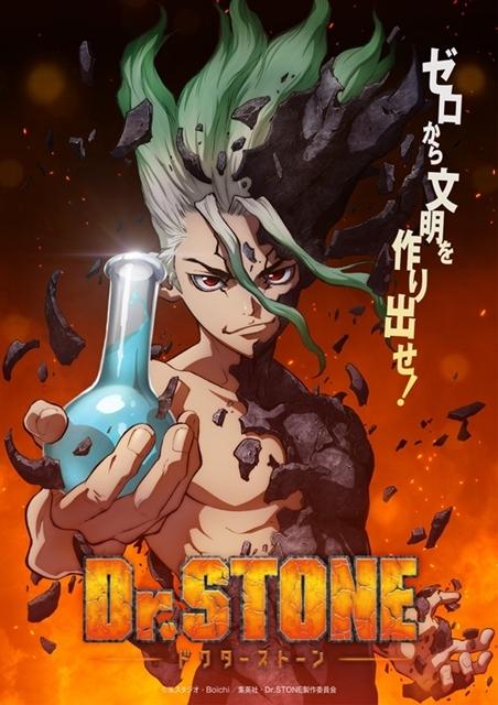 『Dr.STONE』出演声優の小林裕介さん・古川慎さん・市ノ瀬加那さん・中村悠一さんがアニメ本編の見どころを語る! アフレコ集合写真も公開-2