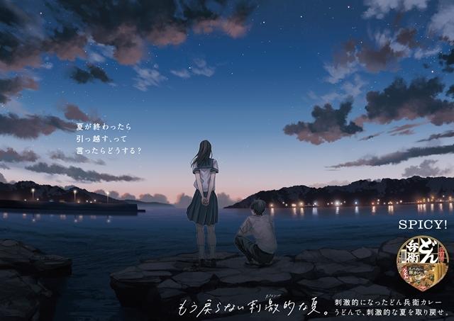 『鬼滅の刃』あらすじ&感想まとめ(ネタバレあり)-6