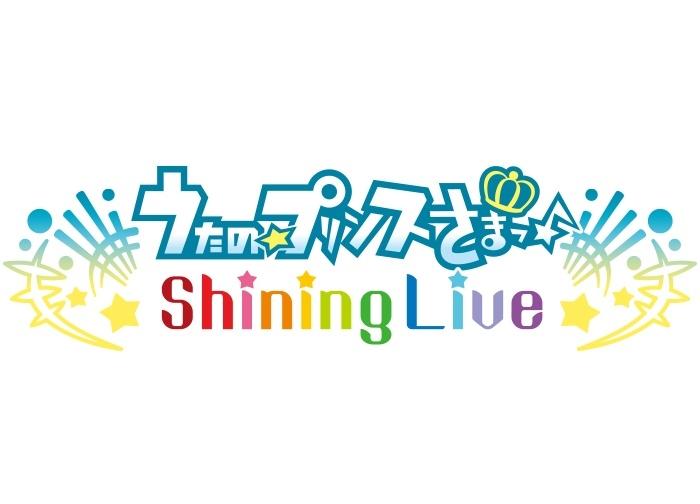 「うたプリ Shining LiveテーマソングCD2」8月28日リリース