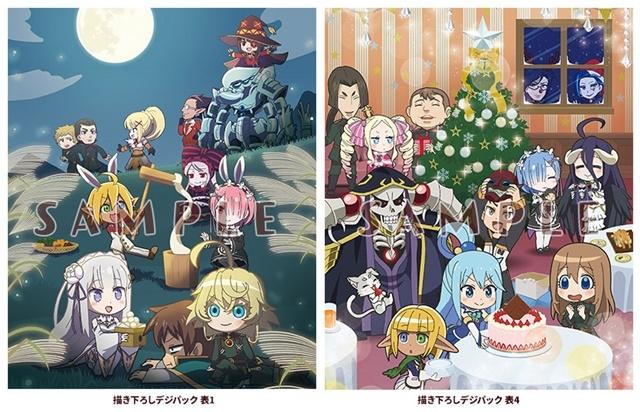 春アニメ『異世界かるてっと』2期が制作決定! 10月にはファン感謝イベントが開催、Blu-ray&DVD 下巻のパッケージ画像も到着
