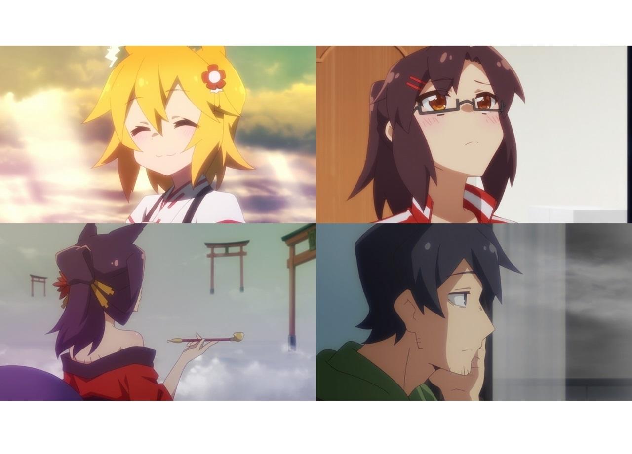 春アニメ『世話やきキツネの仙狐さん』第12話あらすじ・場面カット