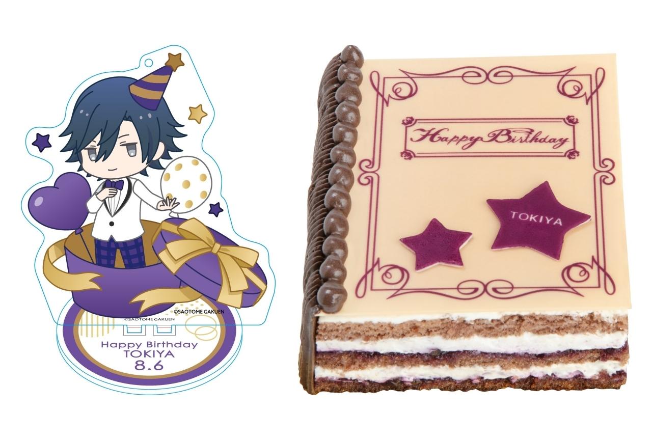 『うた☆プリ』一ノ瀬トキヤのバースデーケーキセット受注受付が開始