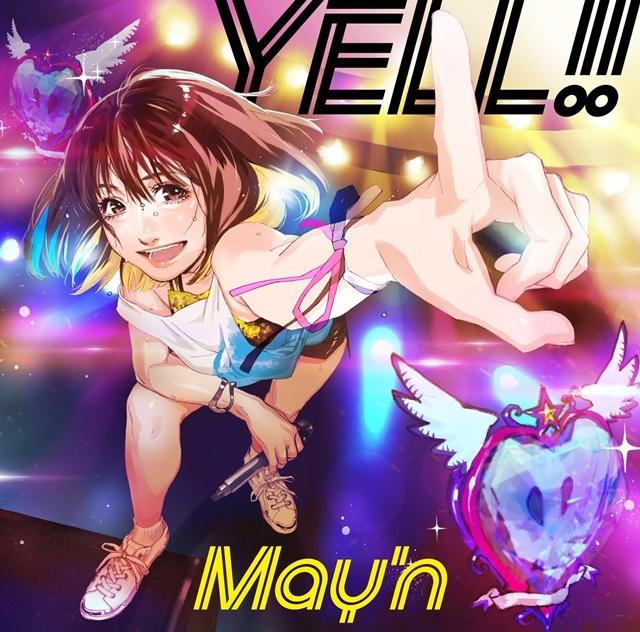 ▲ミニアルバム『YELL!!』ジャケット写真