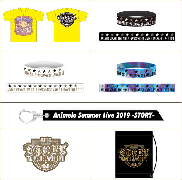 Animelo Summer Live-7