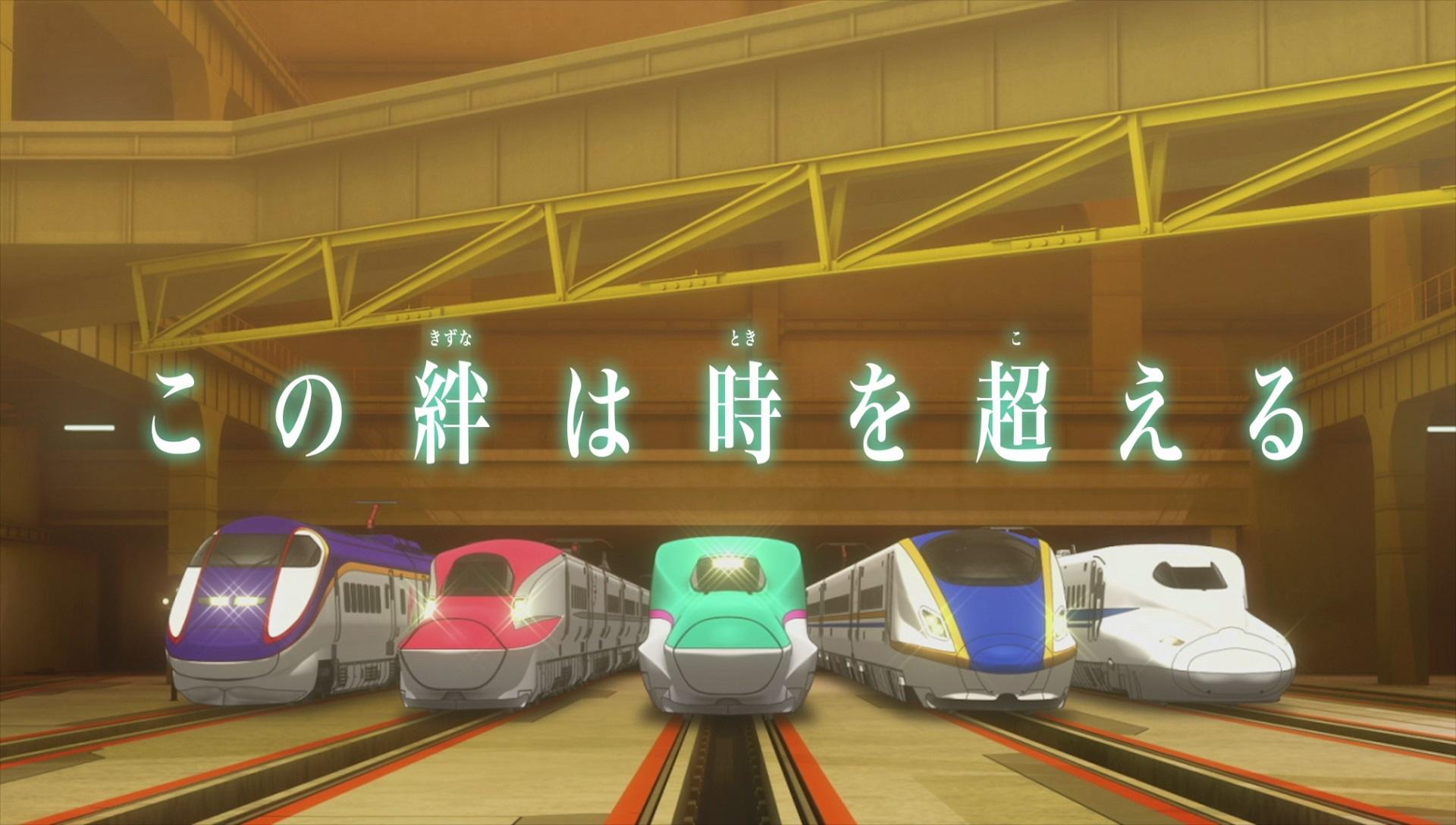 『新幹線変形ロボ シンカリオン』2019年12月映画化決定! 声優・佐倉綾音さんと池添隆博監督のコメント、特報映像も到着