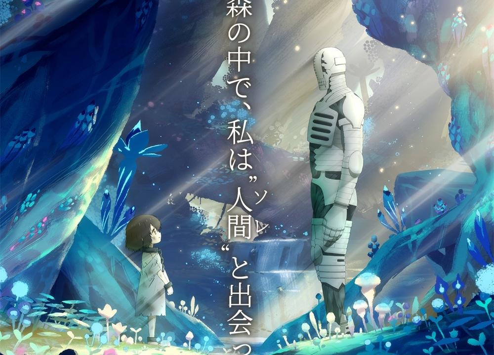 『ソマリと森の神様』水瀬いのりがEDテーマアーティストに決定!