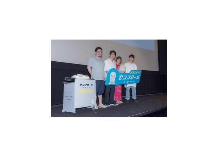 下野紘ら声優陣登壇『センコロール コネクト』初日舞台挨拶レポ