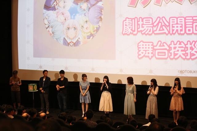 映画『フレームアームズ・ガール』6月29日劇場公開! 初日舞台挨拶のレポートが到着! 新規場面カットも-2