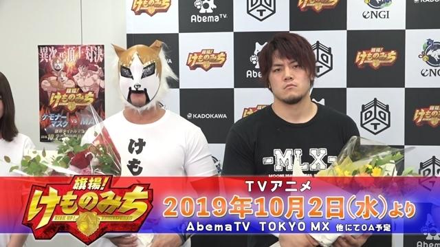 TVアニメ『旗揚!けものみち』DDTプロレスリングとコラボしたPV第1弾が公開! HARASHIMA選手がケモナーマスク役、MAO選手がMAO役を演じる!-1