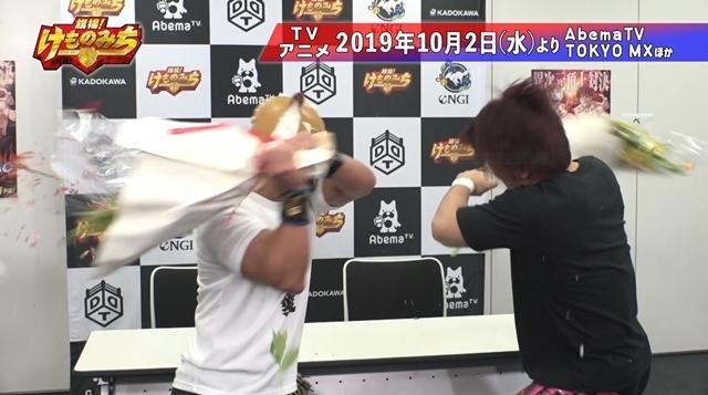TVアニメ『旗揚!けものみち』DDTプロレスリングとコラボしたPV第1弾が公開! HARASHIMA選手がケモナーマスク役、MAO選手がMAO役を演じる!-3