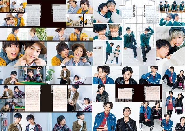2.5次元ダンスライブ「S.Q.S」公式ビジュアルブック『CAST × TRIBUTE(キャストリビュート) 2019』が6月28日(金)発売-1