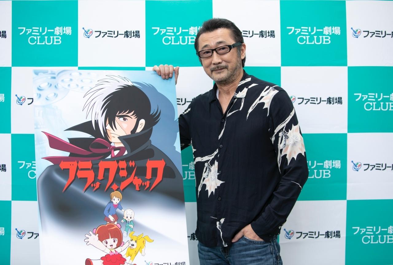 声優・大塚明夫が選ぶ『ブラック・ジャック』ベストエピソード5選を放送