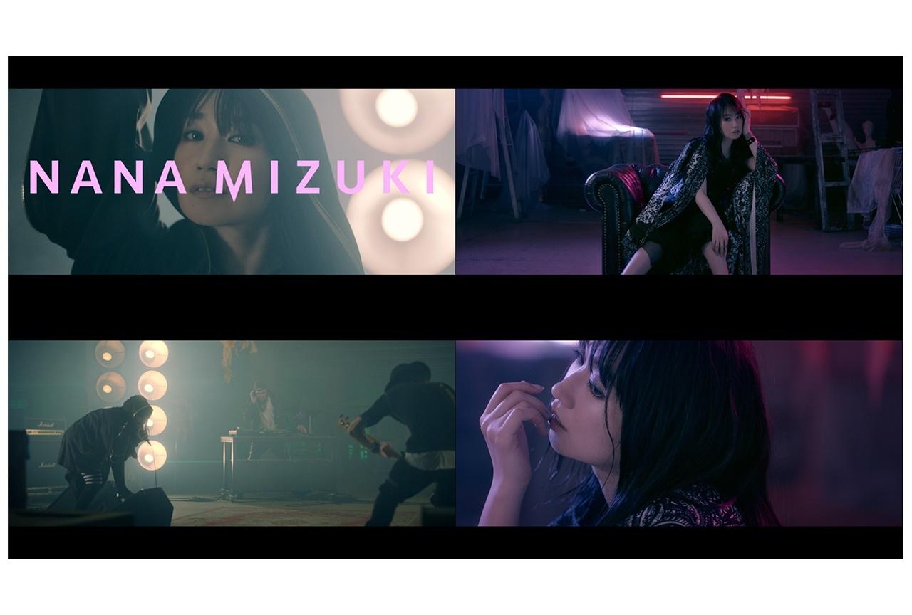声優アーティスト・水樹奈々「METANOIA」MVが公開
