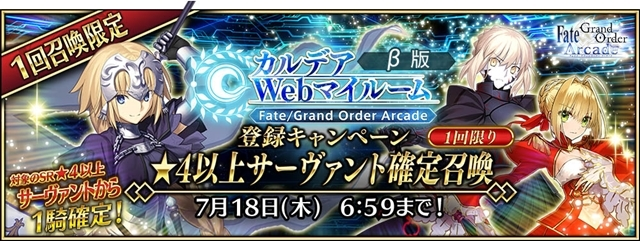 Fate/Grand Order-17