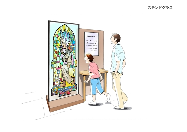 『Dr.STONE』あらすじ&感想まとめ(ネタバレあり)-3