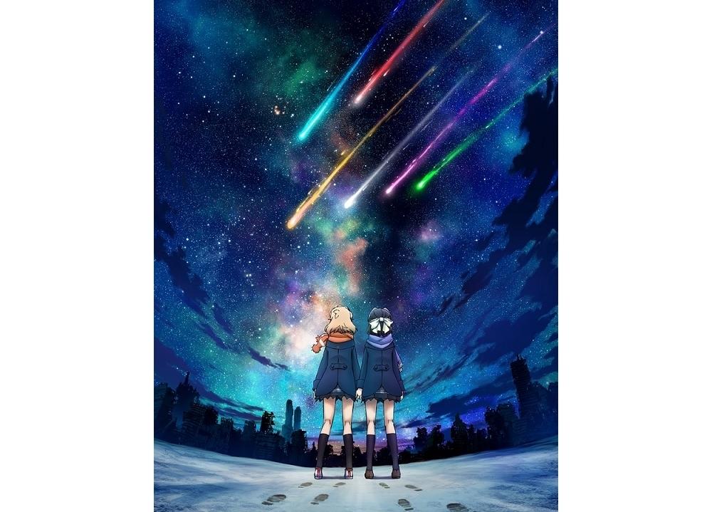 「リスアニ!Vol.38」8月9日発売決定!表紙・巻頭特集は『シンフォギアXV』