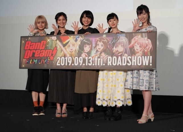 映画『BanG Dream! FILM LIVE』先行上映イベ実施