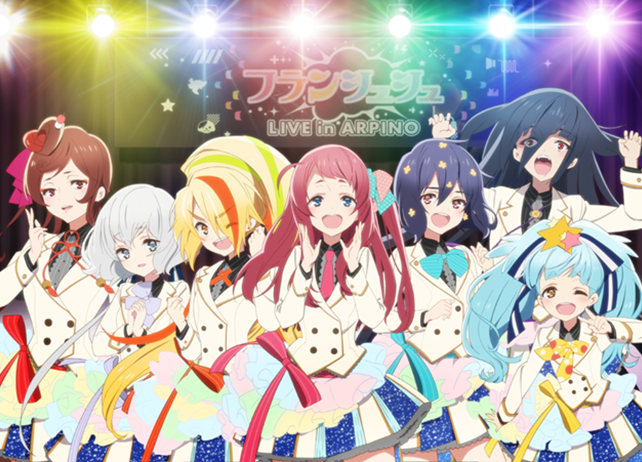 TVアニメ『ゾンビランドサガ』佐賀凱旋ライブがBSスカパー!で生中継で放送決定