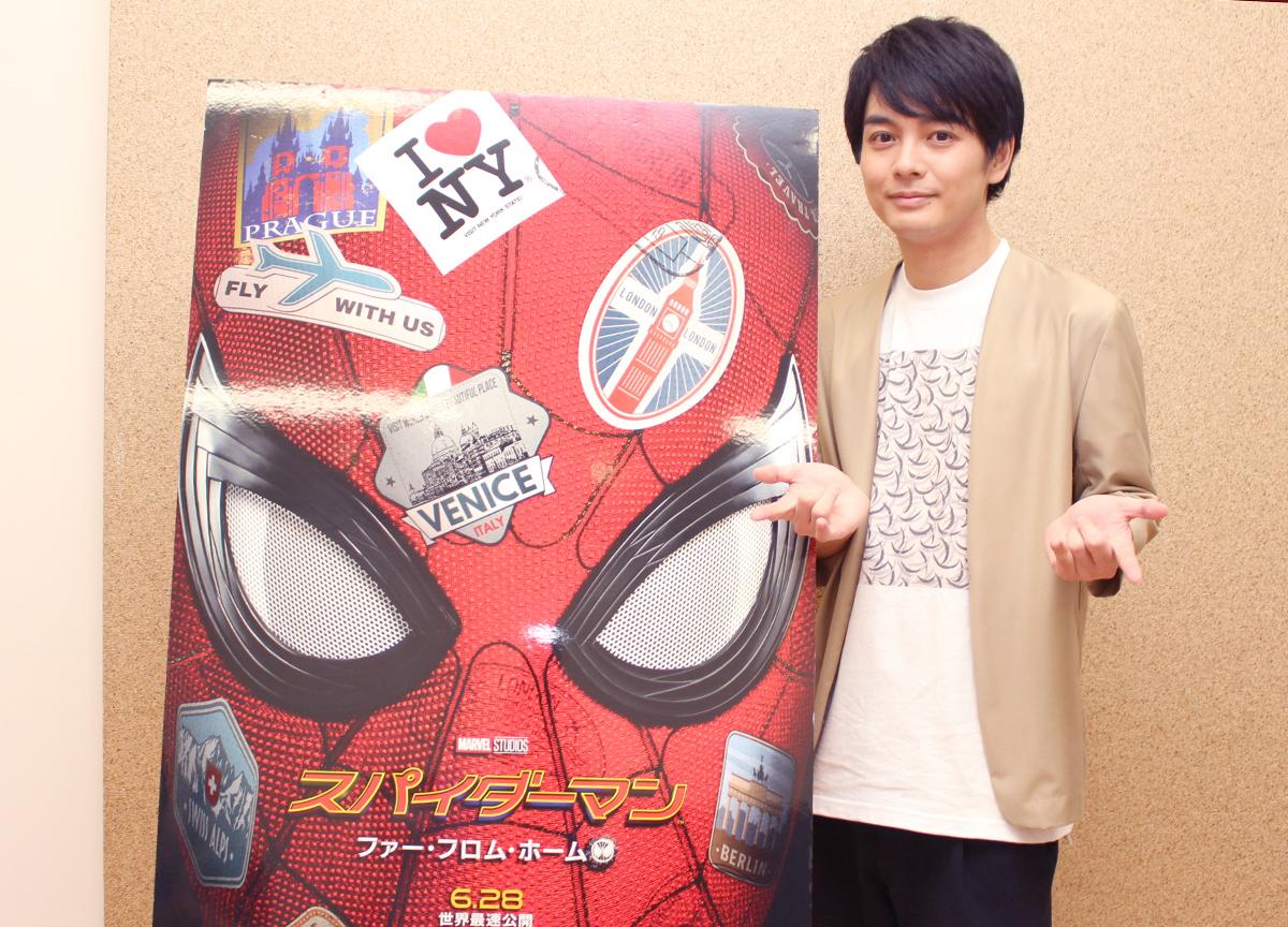 『スパイダーマン:ファー・フロム・ホーム』榎木淳弥インタビュー