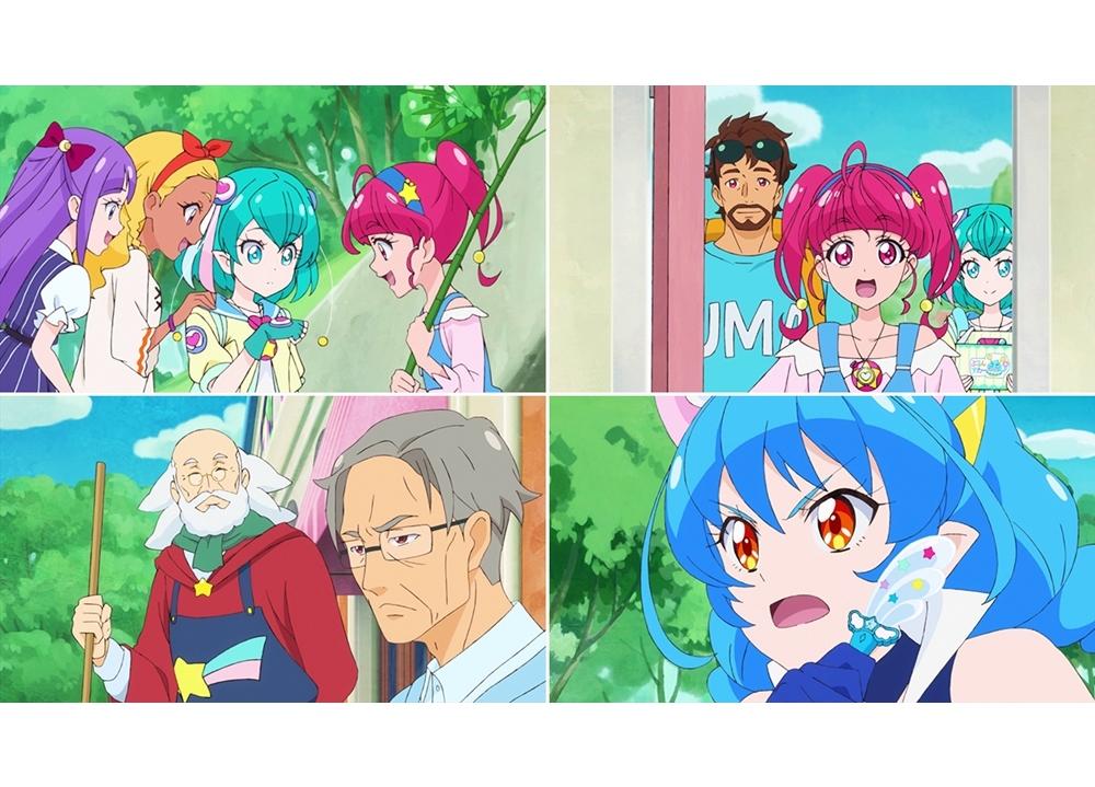 『スタプリ』第22話「おかえり、お父さん!星奈家の七夕☆」の先行カット公開!