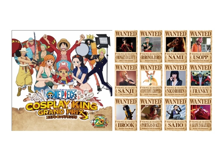 「ONE PIECE COSPLAY KING GRAND PRIX」ファイナリスト20名が発表