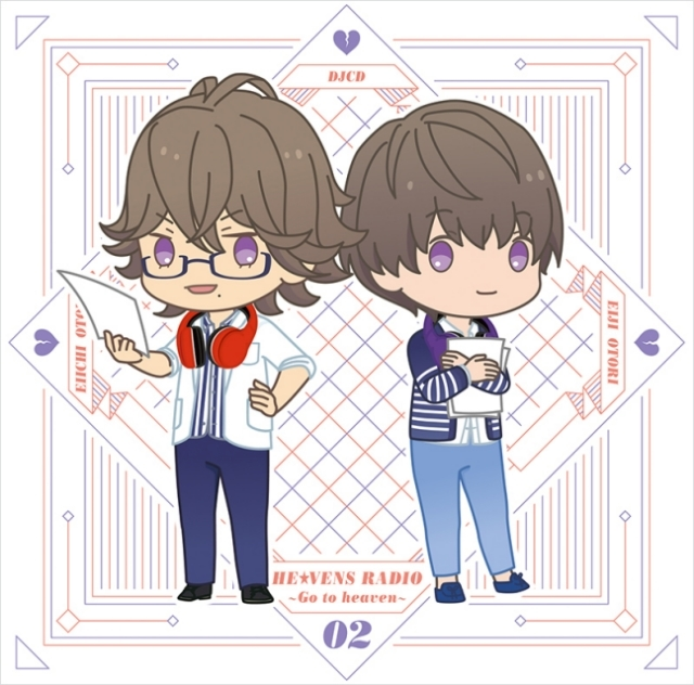 DJCD「HE★VENS RADIO~Go to heaven~」Vol.2のジャケットビジュアル、特典画像が到着!-1