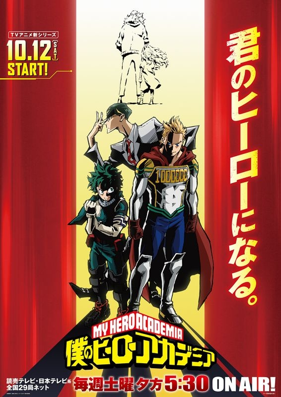 『僕のヒーローアカデミア(ヒロアカ)』史上最大級のウルトライベント<HERO FES.(ヒーローフェス)>公式レポート到着!